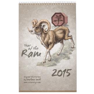Zodiaco chino 2015: El año del espolón Calendarios