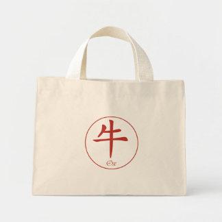 Zodiaco chino - buey bolsa tela pequeña