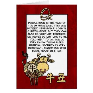 Zodiaco chino - buey felicitación