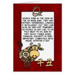 Zodiaco chino - buey tarjeta de felicitación