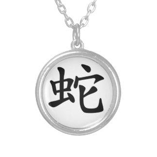 Zodiaco chino - collar de la serpiente