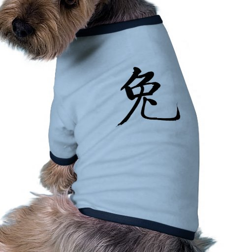 Zodiaco chino - conejo camiseta con mangas para perro