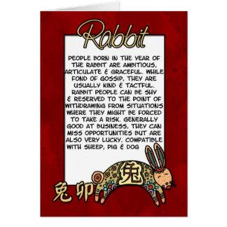 Zodiaco chino - conejo tarjeta de felicitación