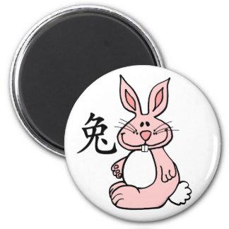 Zodiaco chino del conejo (liebre) imán redondo 5 cm