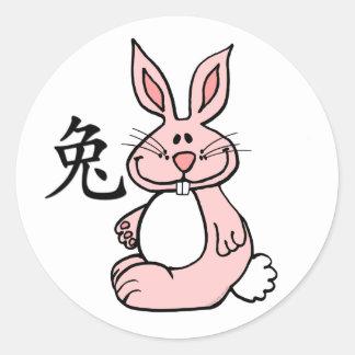 Zodiaco chino del conejo (liebre) pegatina redonda