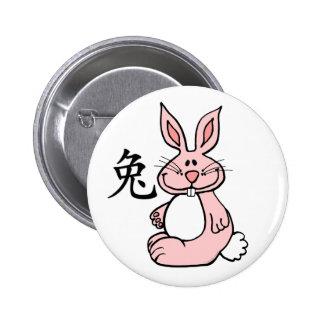 Zodiaco chino del conejo (liebre) pin redondo 5 cm