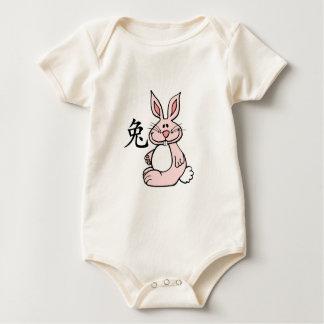 Zodiaco chino del conejo (liebre) traje de bebé