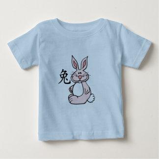 Zodiaco chino del conejo (liebre) t-shirt