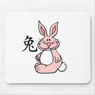 Zodiaco chino del conejo (liebre) mouse pads