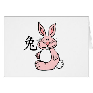 Zodiaco chino del conejo (liebre) tarjeta de felicitación