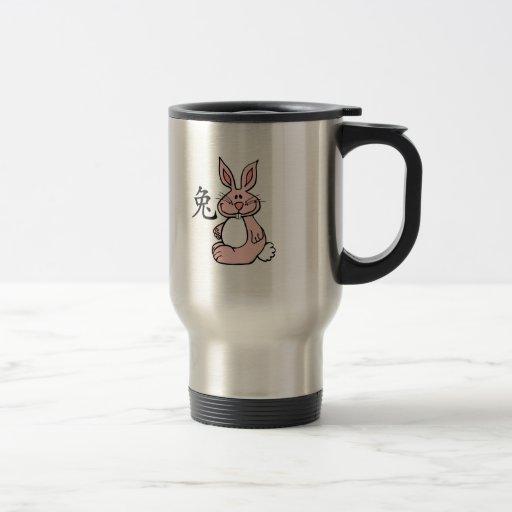 Zodiaco chino del conejo (liebre) taza de viaje