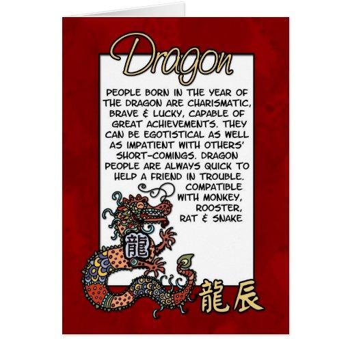Zodiaco chino - dragón tarjeta de felicitación