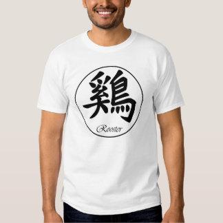Zodiaco chino - gallo playera