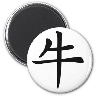 Zodiaco chino - imán del buey