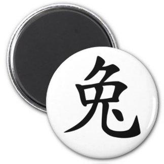 Zodiaco chino - imán del conejo