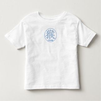 Zodiaco chino - mono polera