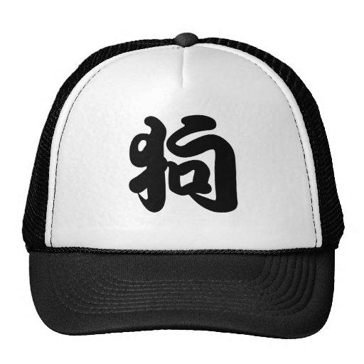 Zodiaco chino - perro gorra