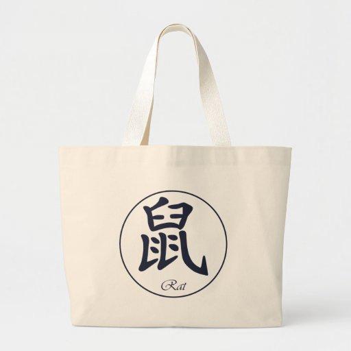 Zodiaco chino - rata - azules marinos - bolso bolsa de tela grande