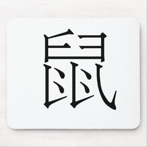 Zodiaco chino - rata mouse pads