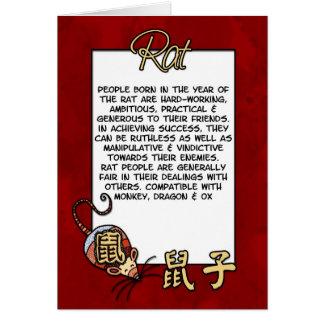 Zodiaco chino - rata tarjeta de felicitación