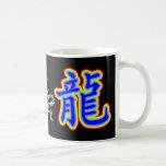 Zodiaco chino - regalo del símbolo del dragón del  taza