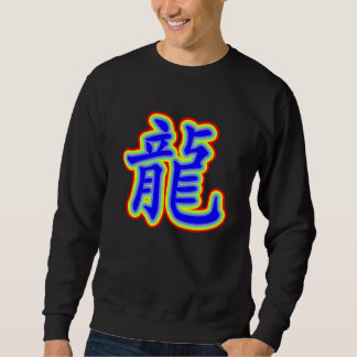 Zodiaco chino - símbolo del dragón del arco iris jersey