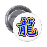 Zodiaco chino - símbolo del dragón del arco iris pin