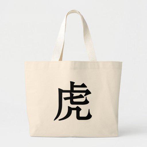 Zodiaco chino - tigre bolsa
