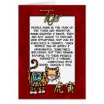 Zodiaco chino - tigre tarjeta de felicitación