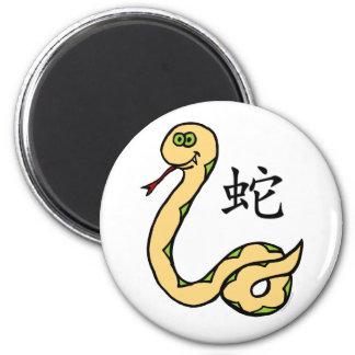 Zodiaco del chino de la serpiente imán redondo 5 cm