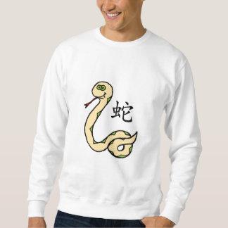 Zodiaco del chino de la serpiente sudadera con capucha