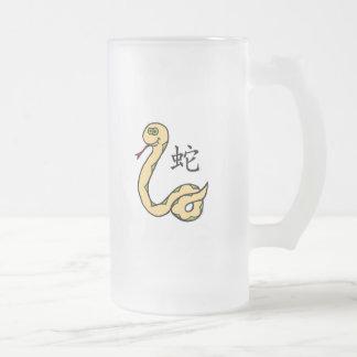 Zodiaco del chino de la serpiente taza cristal mate