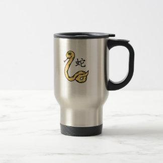 Zodiaco del chino de la serpiente taza de viaje de acero inoxidable