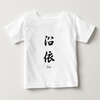 Zoe translated into Japanese kanji symbols. Baby T-Shirt