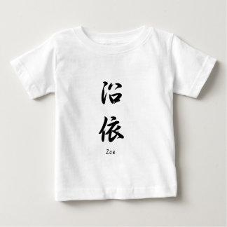 Zoe translated into Japanese kanji symbols. T-shirt