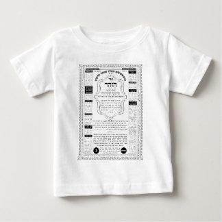 ZOHAR 2 BABY T-Shirt