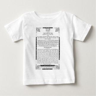 ZOHAR BABY T-Shirt