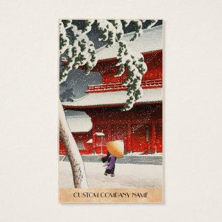 Zôjô-ji Temple in Shiba Twenty Views of Tokyo Business Card