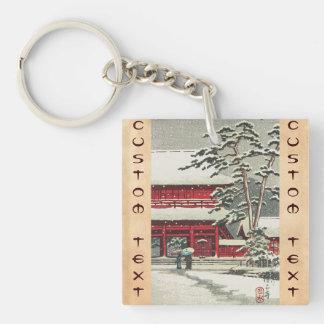 Zojoji Temple Hasui Kawase shin hanga scenery art Keychain