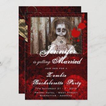 ZOMBIE BRIDE DOLL Bachelorette Party Halloween Invitation