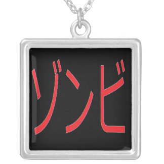 ZOMBIE SQUARE PENDANT NECKLACE