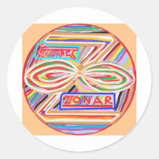 ZONAR - Karuna Reiki Symbol by Navin Joshi Classic Round Sticker