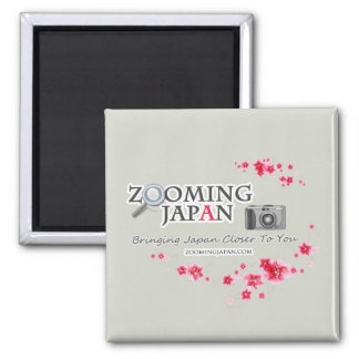 Zooming Japan Logo for Japan Lovers 2 Inch Square Magnet