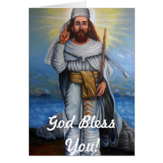 Zoroastrian Greeting Card