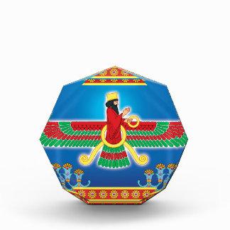 Zoroastrian Persian Faravahar Acrylic Award