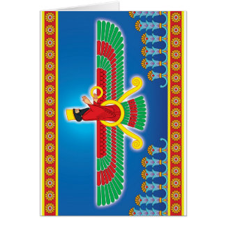 Zoroastrian Persian Faravahar Greeting Card