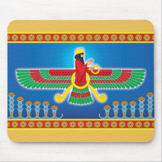 Zoroastrian Persian Faravahar Mouse Pad