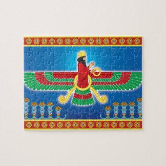 Zoroastrian Persian Faravahar Jigsaw Puzzle