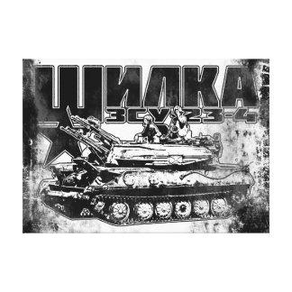ZSU-23-4 Shilka Impresión En Lienzo Estirada