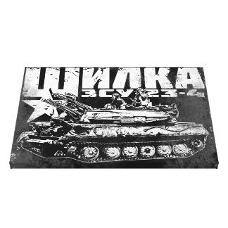 ZSU-23-4 Shilka Impresiones En Lona Estiradas